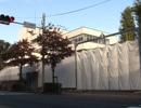 梅ヶ丘病院跡地の写真